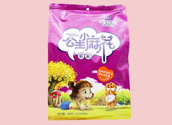 修武县君达食品新品上市,鸿豫洲公主小麻花给你更多美味!