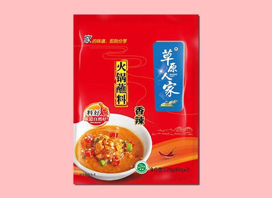 草原人家火锅蘸料,不同口味不同吃法,满足消费者味蕾