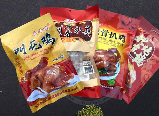 金泵德北京烤鸭,色泽红艳鲜亮,味道醇厚鲜香