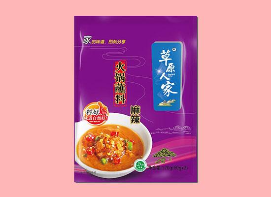 草原人家美味火锅蘸料,吃火锅必选蘸料,全家人喜爱吃的调料