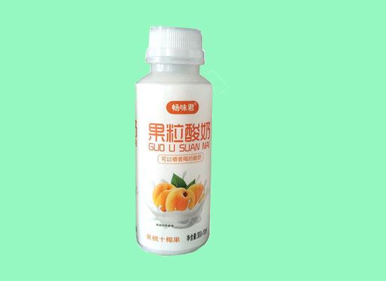 畅味君果粒酸奶,品质如一,为酸奶市场注入新活力
