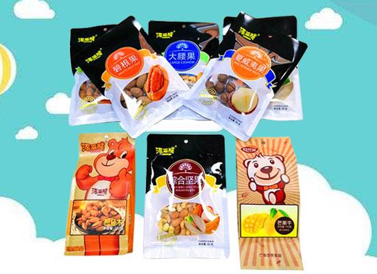 广东悠然食品新品劲爆上市,多款美味坚果,给你大自然的味道!