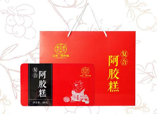 九天贡阿胶糕礼盒,精选多种丰富原料,口感香甜