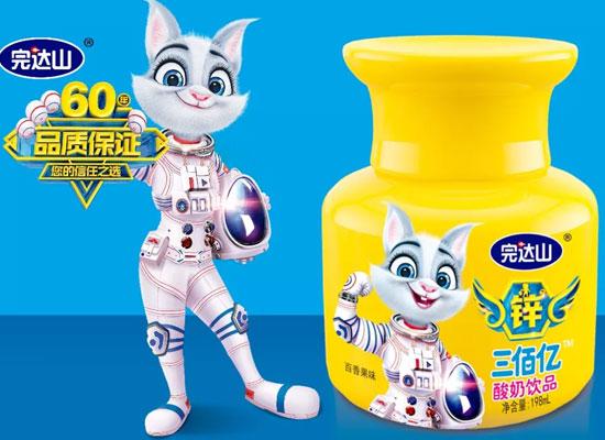 完达山三佰亿儿童酸奶重磅上市,创新引领儿童饮品市场新风尚