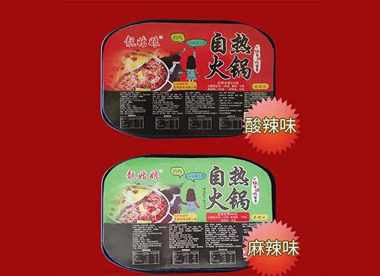 靓姑娘自热火锅,食用简单方便,好口感源于好食材
