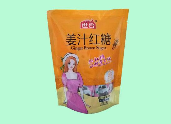 世合姜汁红糖,口感好品质高,好喝又健康