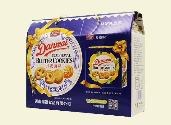 锦禧缘丹麦曲奇饼干,精致礼盒,送人佳选