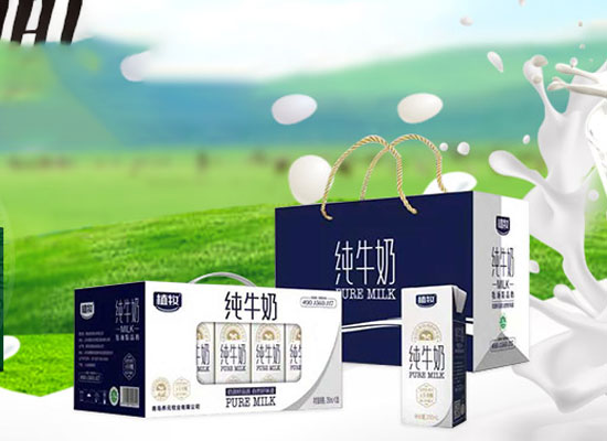 植牧纯牛奶礼盒,精选优质安全奶源,口感醇正