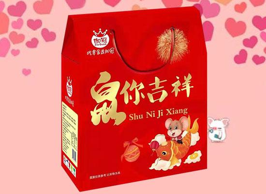 伽冠食品全面布局春节礼盒市场,新款礼盒产品惊喜来袭