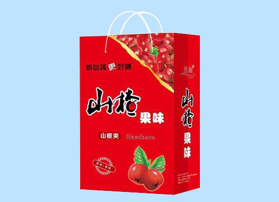 蓝发山楂果味饮料礼盒,包装新颖,吸睛无数