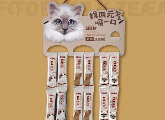财迷猫阿萨姆奶茶理想国,粉质细腻,香浓顺滑