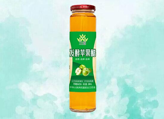 三冠苹果醋重磅上市,定位明确,助您备战饮料旺季