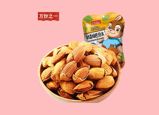 泰乡食品新品上市,坚果食品深受消费者青睐,值得经销商代理