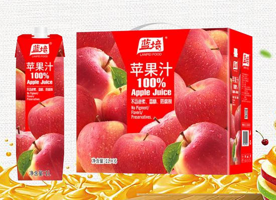蓝培苹果汁饮料钻石包,口感顺滑,好喝不腻口