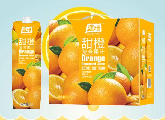 蓝培甜橙复合果汁饮料,甄选优质橙子,留住果汁新鲜口感