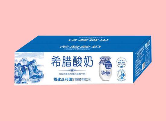达利园希腊酸奶,营养美味好喝,值得经销商代理的好产品