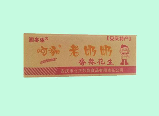 阿潮老奶奶香辣花生米,又香又脆,口口都是营养