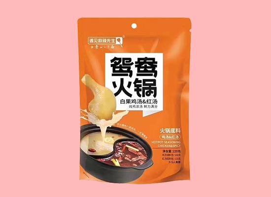 遇见麻辣先生鸳鸯火锅底料,新品上市,众多口味随心享用