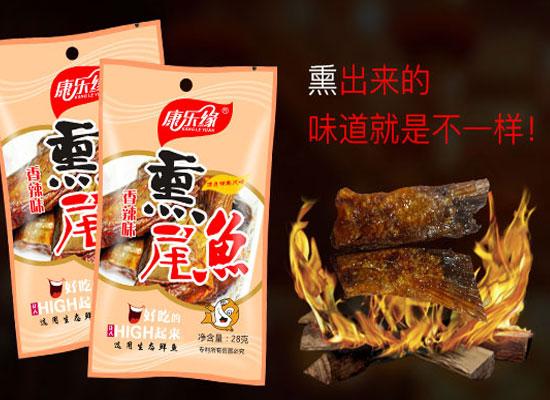 这款休闲食品凭着好味道抢占3000亿大市场,霸占你的味蕾!这款高颜值休闲食品赢了!!