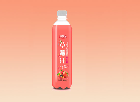 摇摇潮饮草莓汁果汁饮料,高颜值爆品来袭,火热招商中