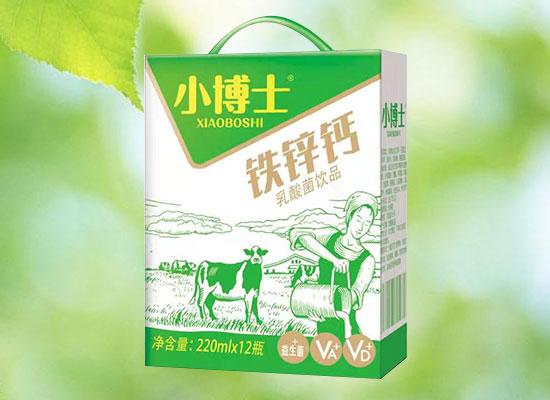 安徽优乐亿乳业多款乳酸菌礼盒新品上市,抢先布局礼盒市场!