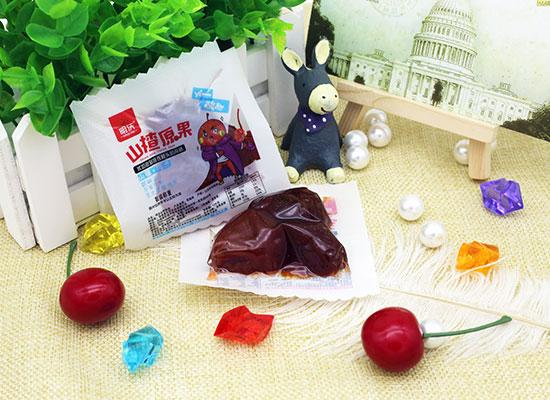 明沃山楂凉果产品升级,新品来袭,市场反响热烈