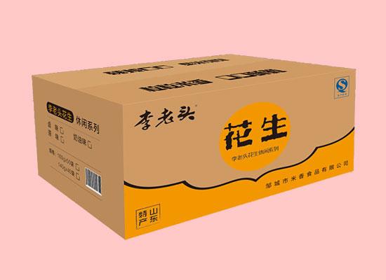 李老头花生米箱装,与众不同的口感,送礼必佳食品