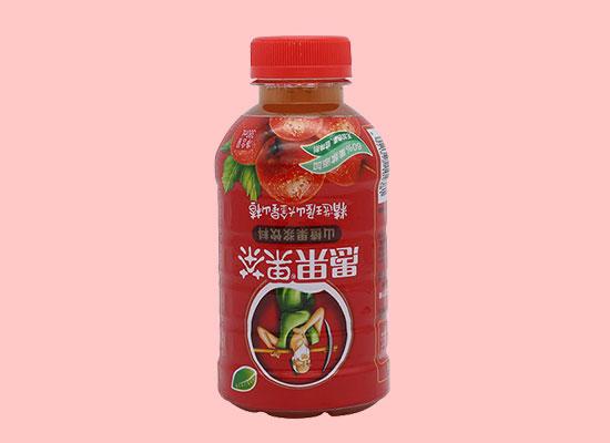 愚果果茶山楂果浆饮料,健康饮品,值得经销商代理