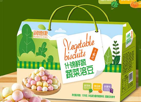润德康什锦蔬菜溶豆礼盒,精选两种口味,入口即化