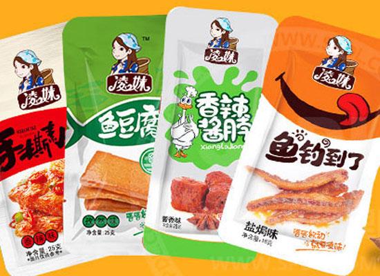 凌妹鱼豆腐,多种口味,好吃到停不下来