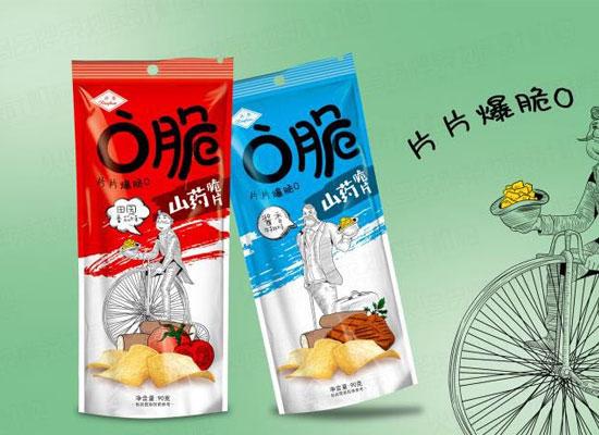 兴华O脆山药脆片,均匀入味,拥有薯片一般的脆