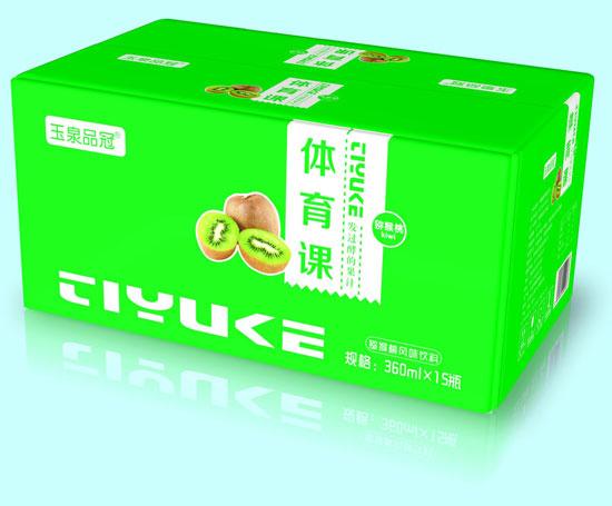 玉泉品冠果汁饮料,打破单一口味,满足消费者多样化需求