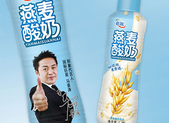 """新商机,启致酸奶精彩上市,潜力单品激情开""""撩"""""""