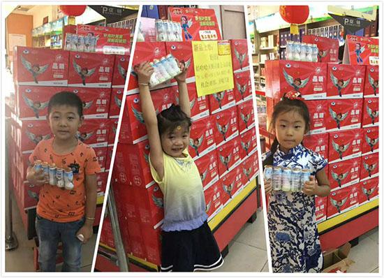 娃哈哈晶晴发酵乳饮料,已在各大商超铺货,值得经销商代理