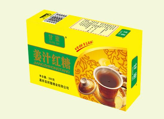 甘蜜姜汁红糖,为你开启温暖的每一天