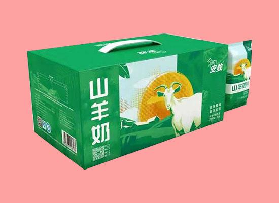 安牧山羊奶饮品,质量严格把关,新鲜爽口,风靡饮品市场