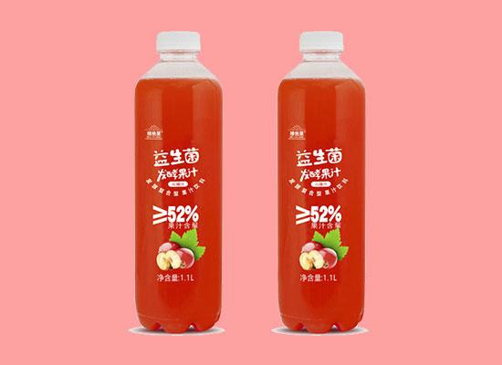 维他星山楂汁益生菌发酵果汁饮料,招商力度大,经销商代理的好产品