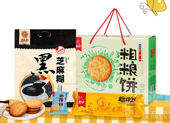 舒卡粗粮饼,多种口味,富含粗粮膳食纤维
