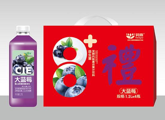 昊雨复合果汁新品全面上市,种类多样,火热招商中
