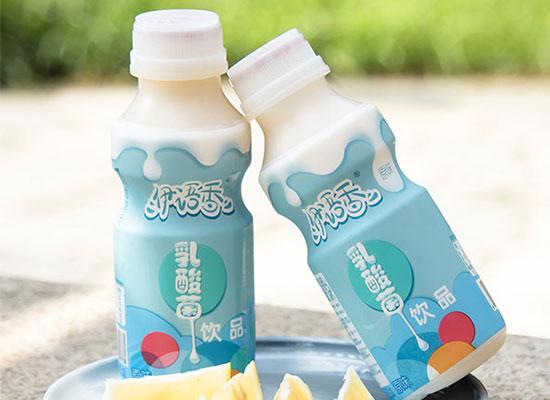 伊语香乳酸菌饮料,炙手可热,值得经销商拥有