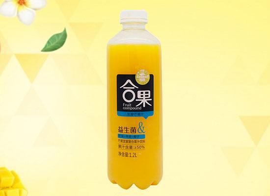 海帆合果发酵芒果汁复合果汁饮料,口味众多,品质上乘