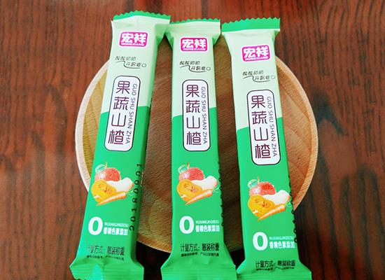 宏祥果蔬山楂,健康好吃,酸甜可口,尽享美味时刻