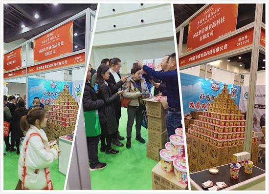 河北稻合盛食品亮相郑州万商大会,携众多产品吸引经销商的注意