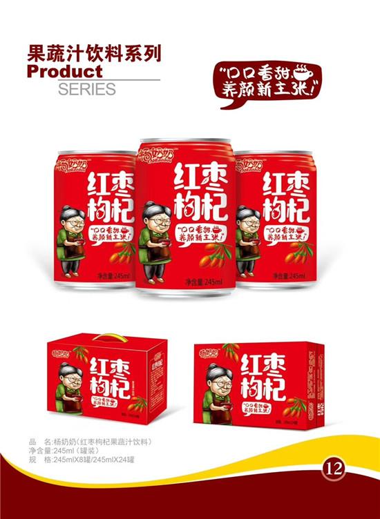 汾滨食品公司多款饮品重磅来袭,期待与您共拓财富之路
