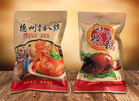 口添福食品全新单品上市,多款肉食,带你体验地方特色美食