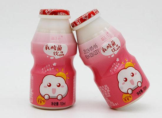 益正元草莓味乳酸菌饮品,市场动销快,颜值高满足消费者需求