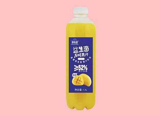 维他星益生菌发酵果汁饮品,靓丽颜值美味齐分享
