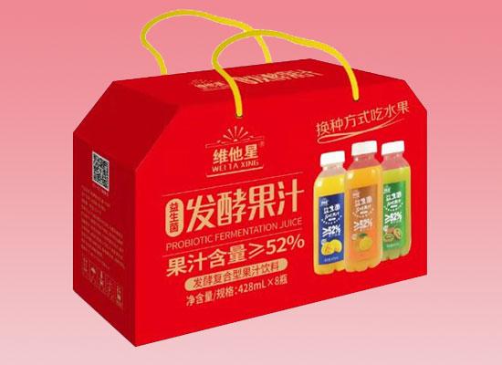 维他星发酵果汁饮品礼盒,良心出品,撩动市场