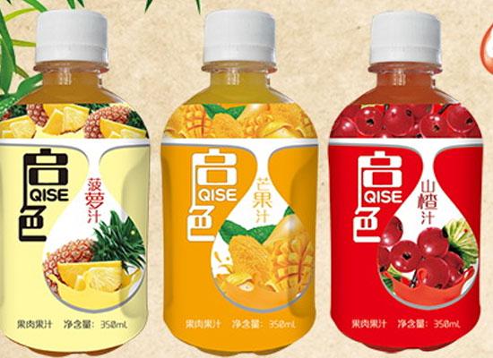 启色山楂汁,酸甜开胃好营养,经销商代理好选择
