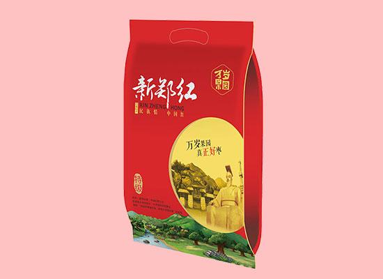 万岁果园新郑红枣食品,营养健康,美味众享,与时代共舞